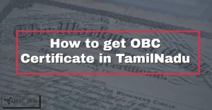 How to get OBC Certificate in TamilNadu